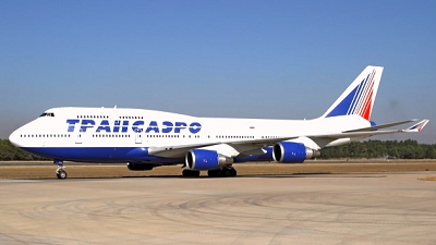 Transaero Airlines Boeing 747-400 for sale